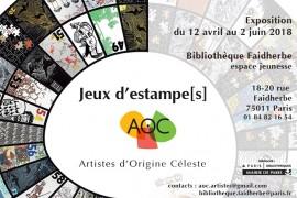 expo jeux d'estampes AOC Faidherbe
